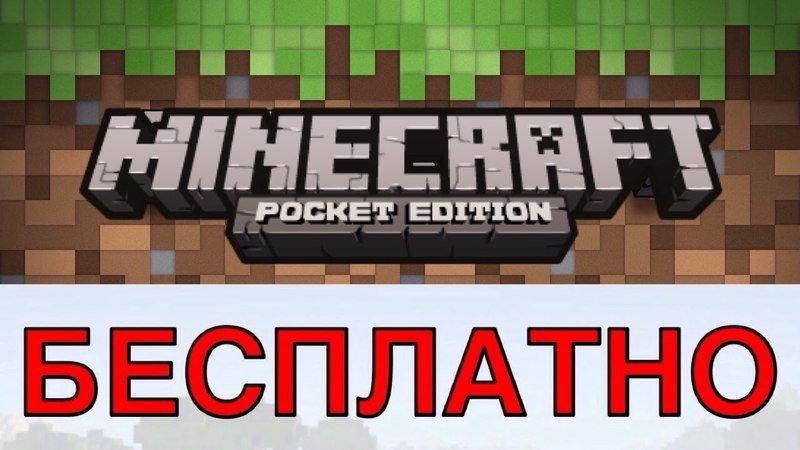Скачать приложение minecraft papercraft studio для android любой.