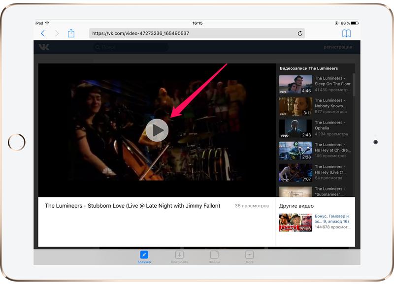 Все известные способы скачать видео на iPhone