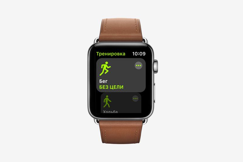 Эта проблема решается благодаря устройству apple watch, поскольку оно подходит для управления наушниками лучше, чем iphone.