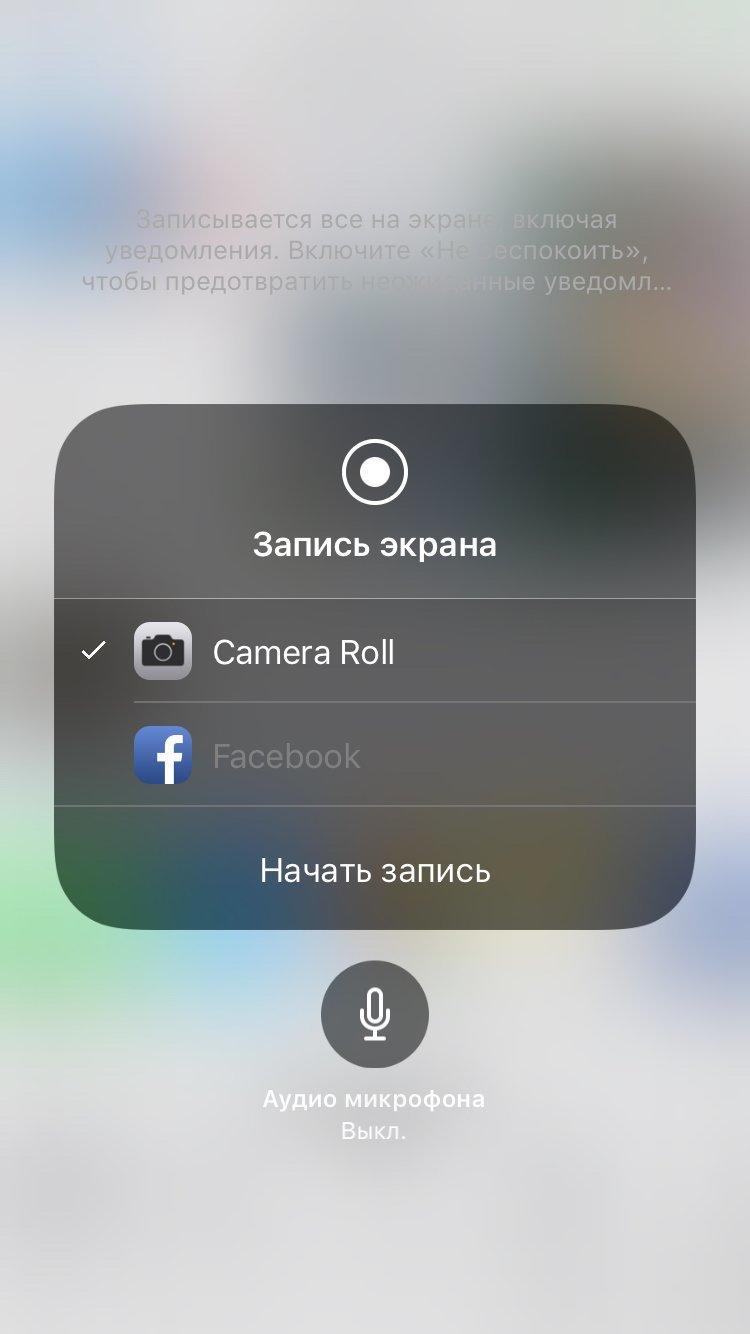Какой ник придумать в Инстаграме - примеры и рекомендации