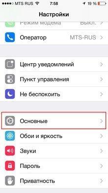 Как сделать скриншот на айфоне - проблема с Apple 33