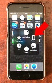 10 советов, как сделать отличные фотографии на iPhone