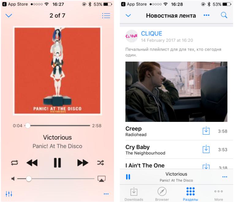 Музыка ВКонтакте для iPhone - 5 оффлайн приложений для музыки ВК