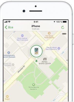 Как работает режим пропажи iPhone