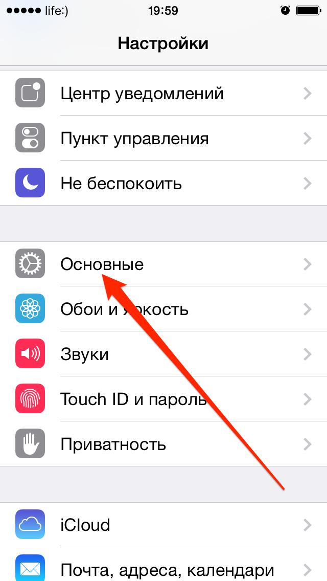 Как на айфоне сделать чтобы при разговоре гаснул экран 981