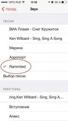 Как поставить свою мелодию будильника на iPhone