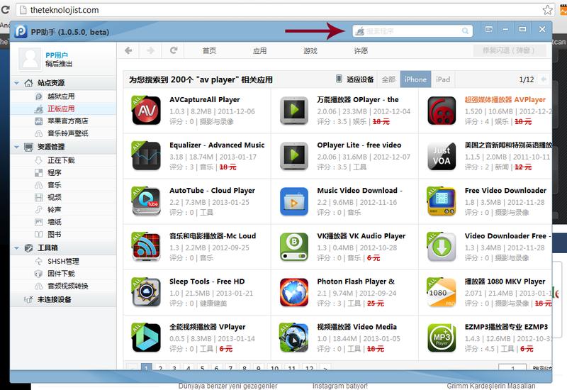 Z25ppcom Analyzed Sites at WhatIsDomainNet
