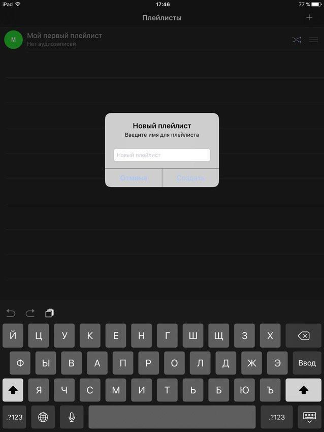 Взломать аккаунт Вконтакте vkcom
