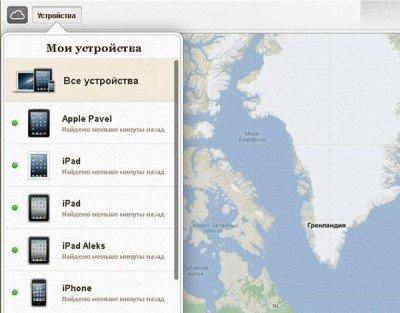 Как пользоваться несколькими аккаунтами Apple iD на нескольких устройствах