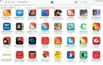Установить ipa на iPhone