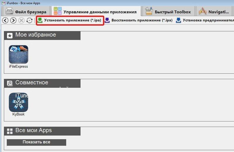 Как сделать на своём сайте чтобы файл скачался одним нажатием как сделать почту для пользователей на сайте