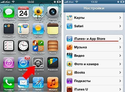 how to upload photos from iphone to pc как изменить apple id в iphone 21176