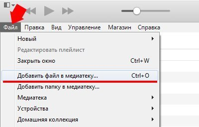 Как поставить мелодию на звонок iPhone