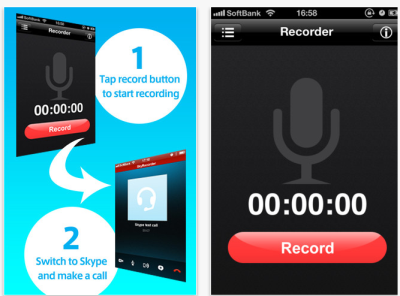 запись разговора по телефону iphone приложение