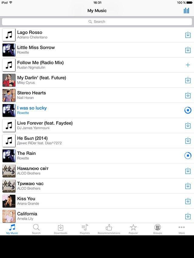 Как на сайте сделать поиск музыки из контакта как создать хостинг в гарене