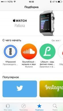 Как установить приложения на Apple Watch