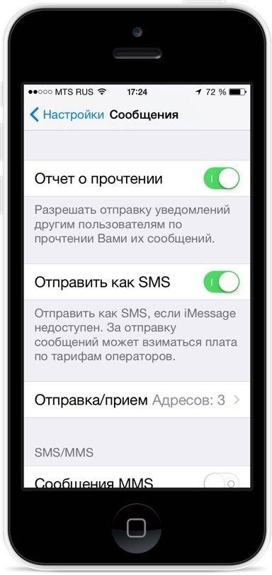Отправить и получить смс с виртуального номера