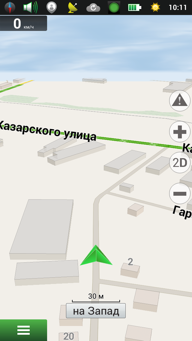 Скачать навигатор навител для андроид+оффлайн карты. История версий.