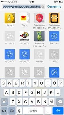 Как сделать иконку сайта на iphone хостинг для движка drupal