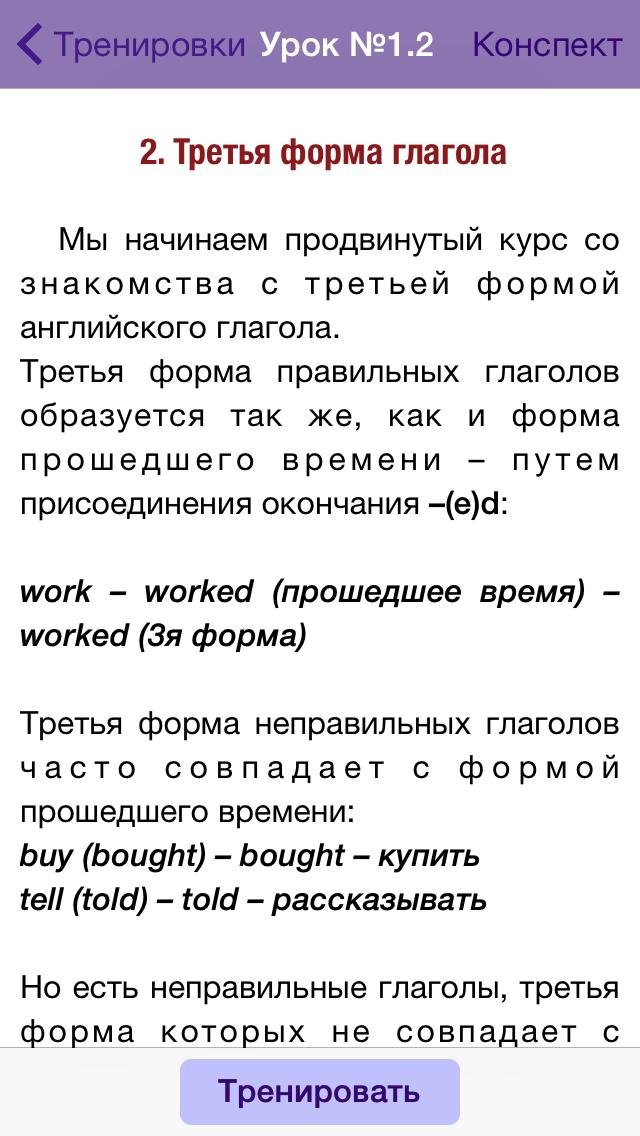 Скачать бесплатно книги дмитрия петрова полиглот