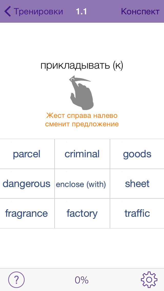 Книги дмитрия петрова английский скачать бесплатно