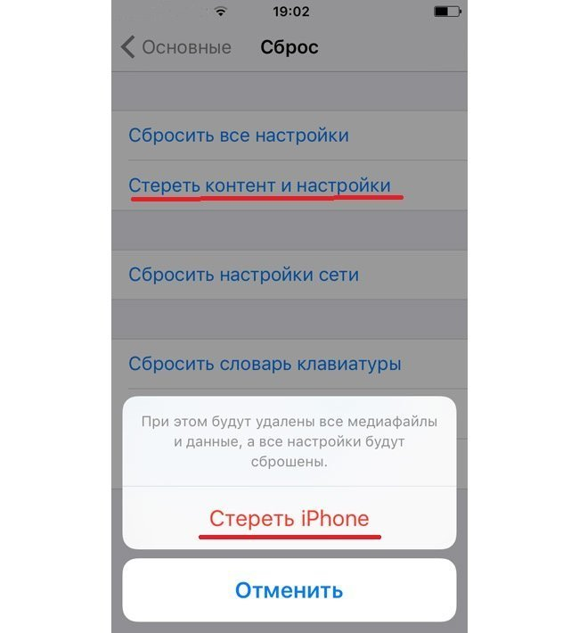 hard reset iphone 6s кнопками
