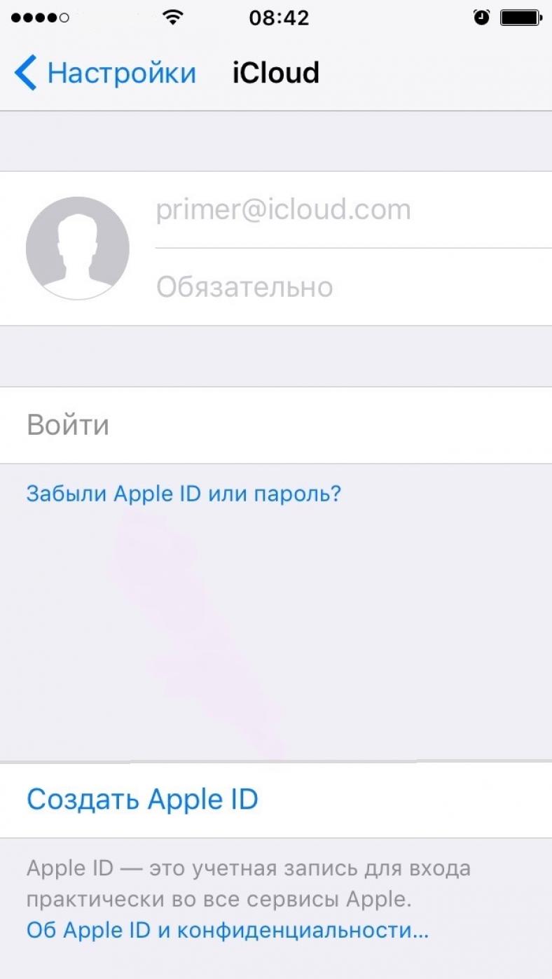 разблокировать iphone 4s если забыл apple id icloud