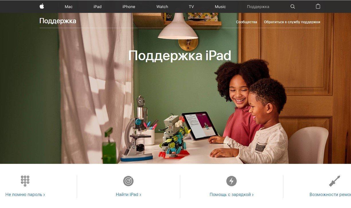 Как разблокировать iCloud на iPhone 5S, 4S, 6S