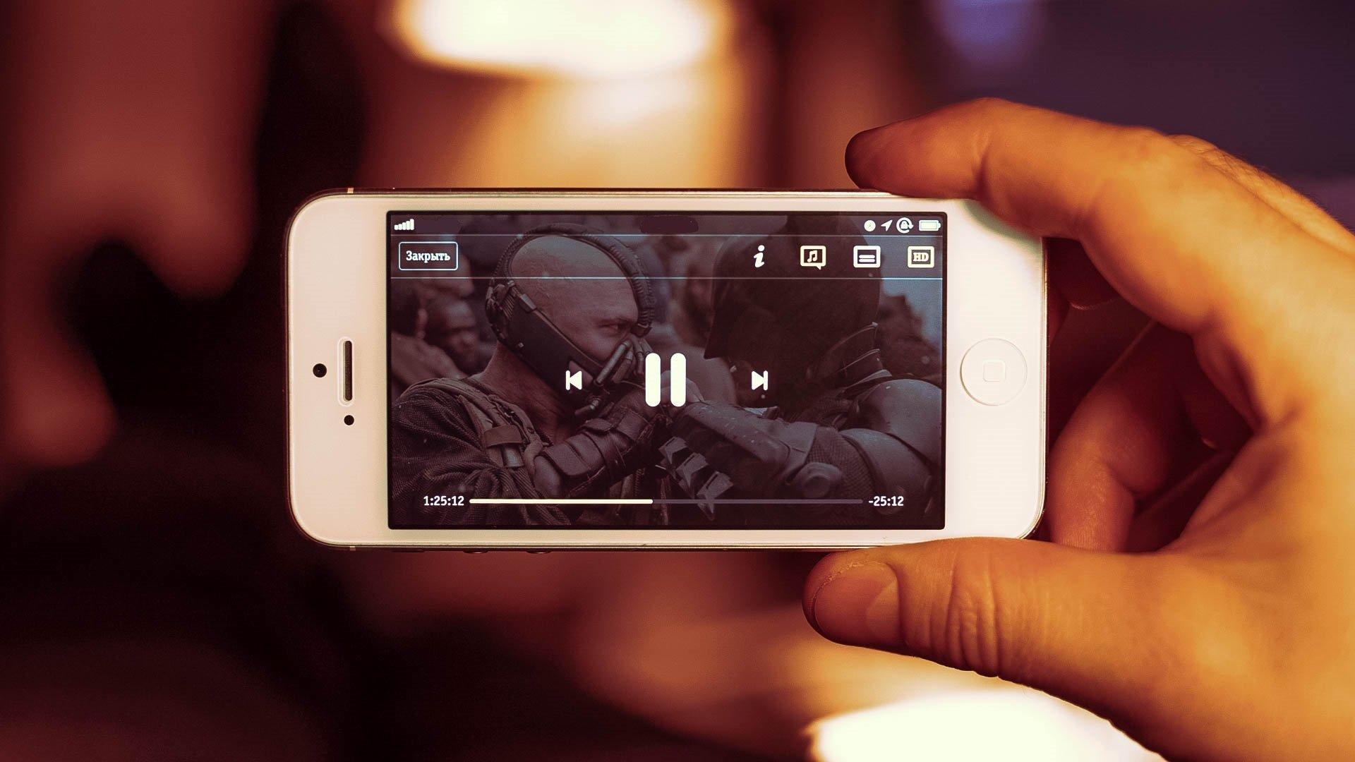как скинуть фильмы на iphone