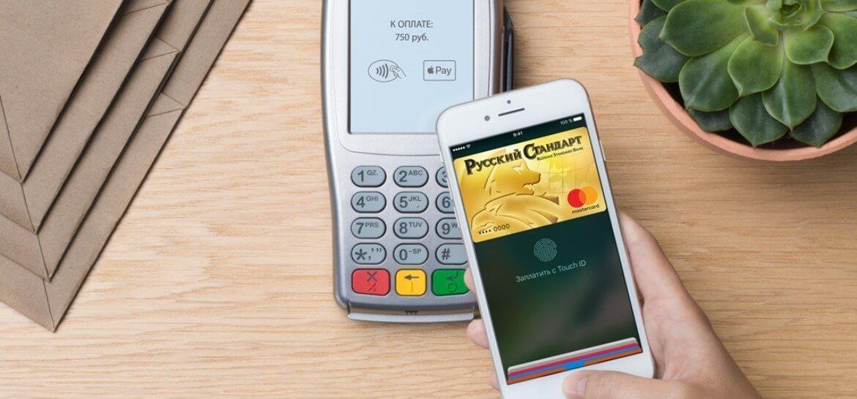 как пользоваться apple pay на iphone se