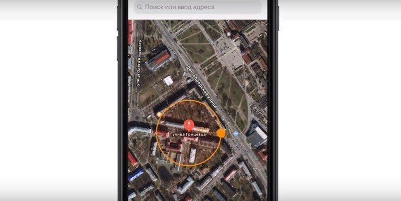 приложение найти друзей iphone как пользоваться