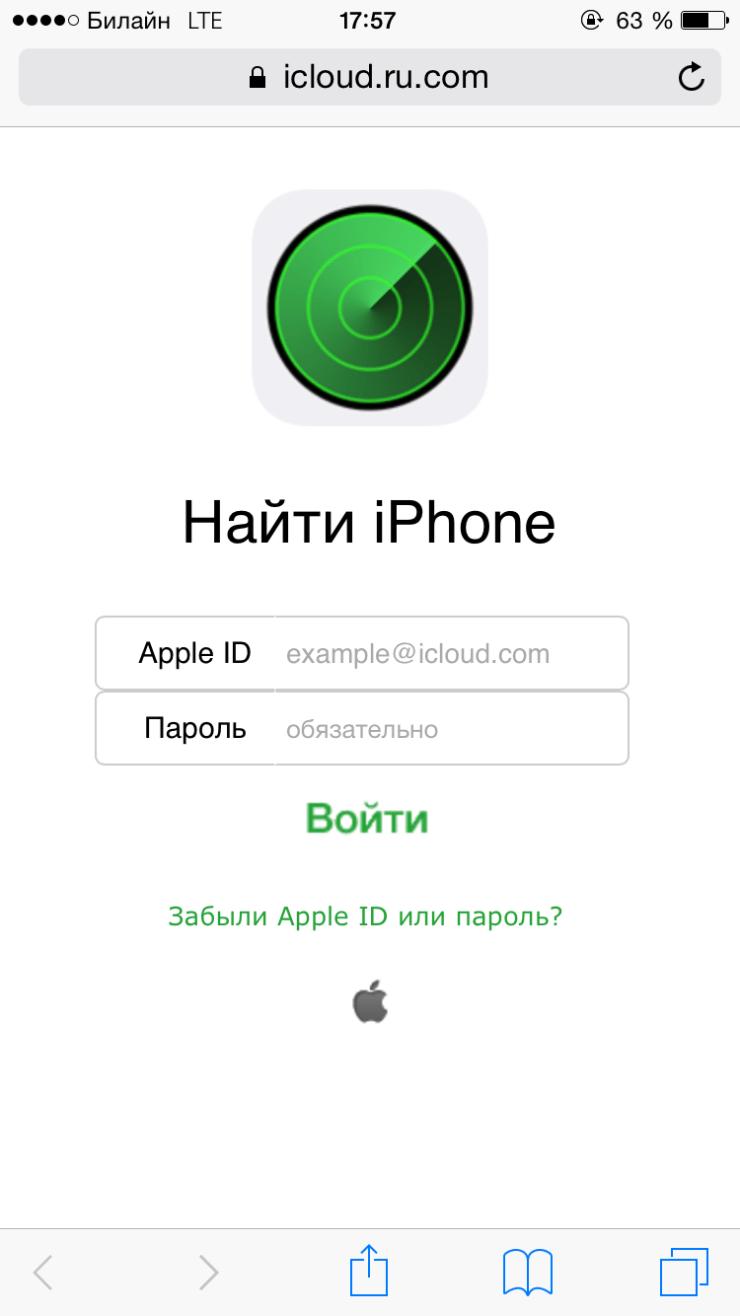как сбросить контент и настройки на iphone если забыл пароль