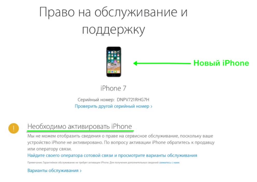 как проверить какого года айфон 5 s