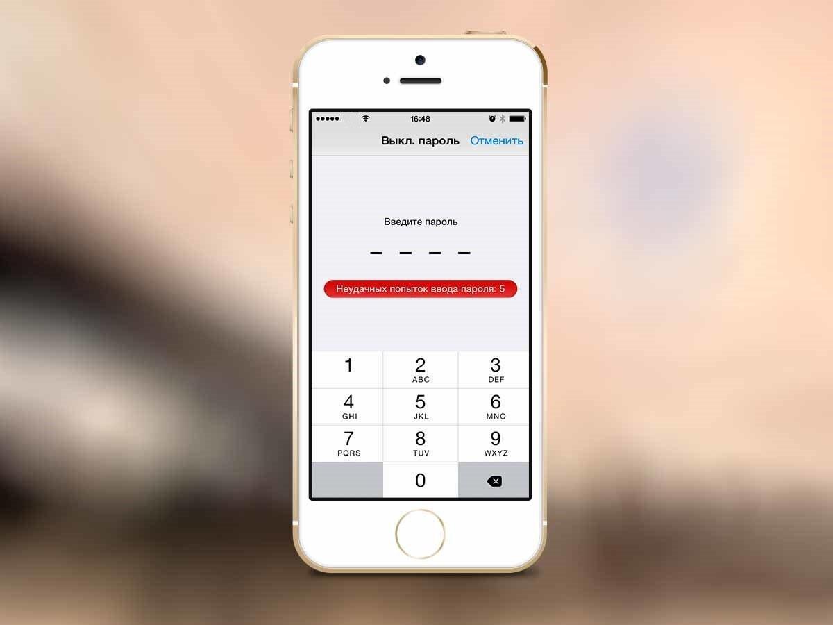 Как сбросить пароль и снять ограничения на iPhone