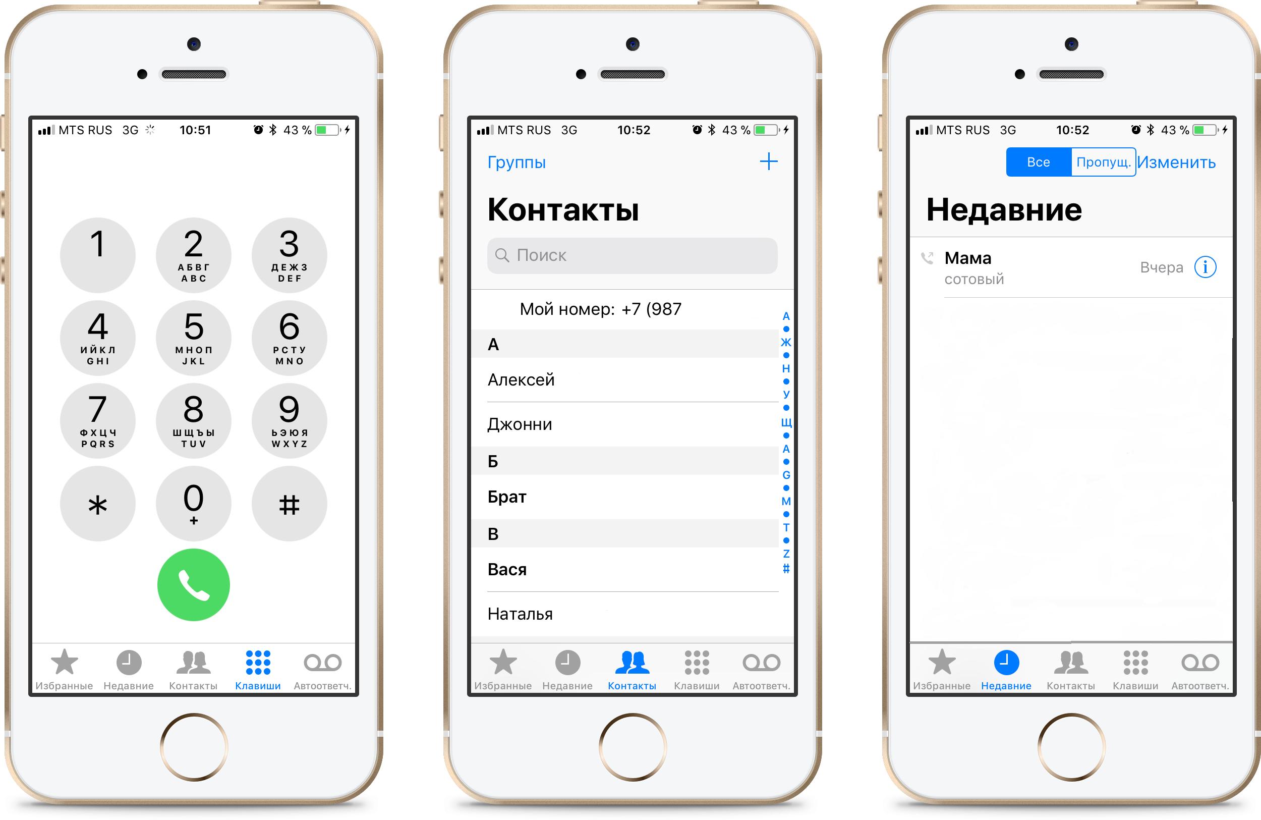 отключить синхронизацию iphone и ipad