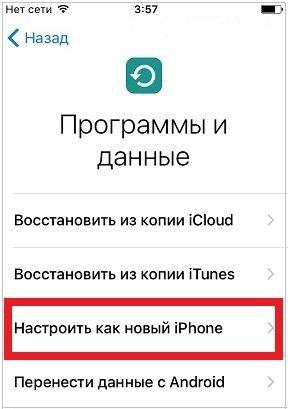 айфон 6 как пользоваться обучение