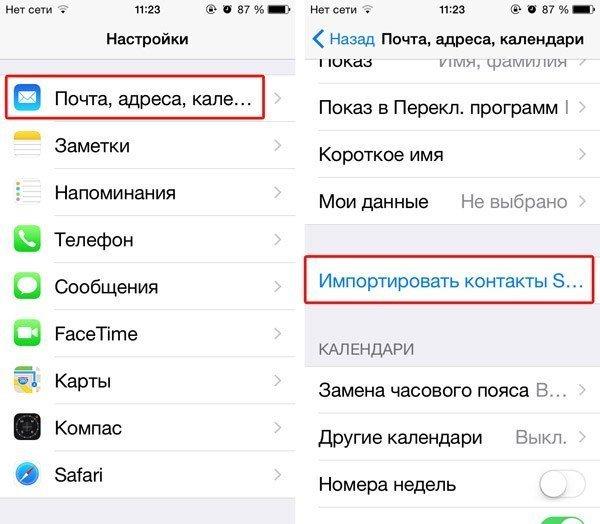 айфон 6 s как пользоваться