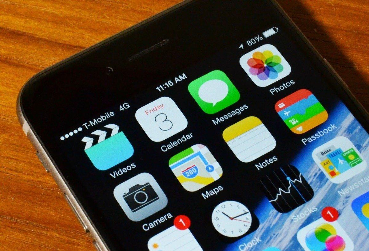 Как включить 4G, LTE на iPhone