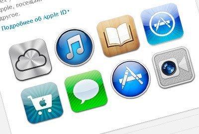 Как сделать apple id без кредитной карты фото 866