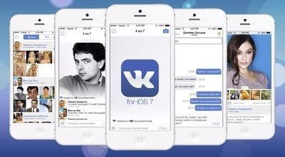 Large ios 7 vk concept 4