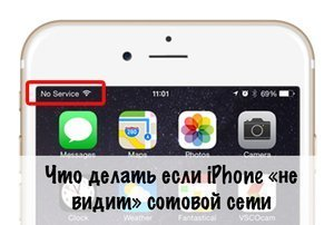 Как выключить iPhone 7, 7 Plus, если не работает экран