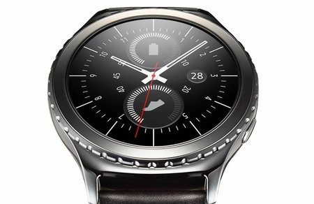 Large gear s2 classic