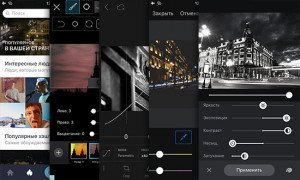 Adode Photoshop Sketch - скетчбук для iPhone [Free]