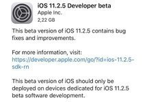 Small content ios 11.2.5 beta 1