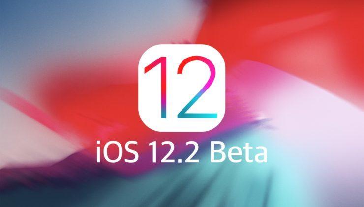 В бете iOS 12.2 найдено фантастическое нововведение